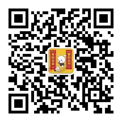 绍兴学习中心