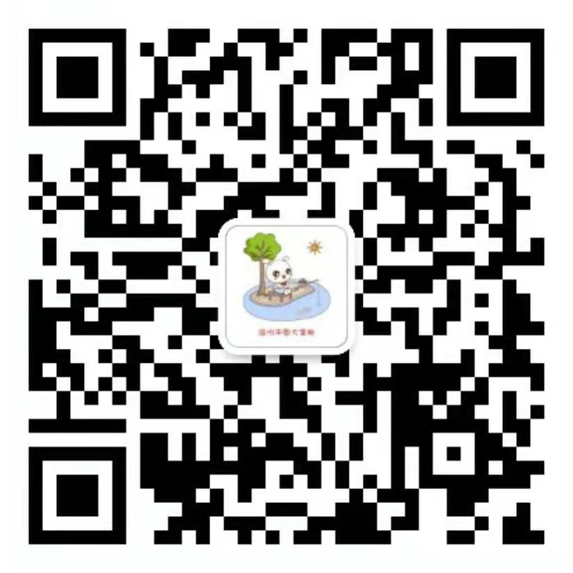 温州学习中心