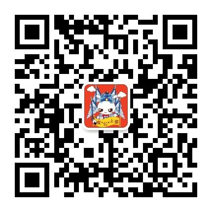 舟山学习中心